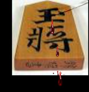 shogi blood